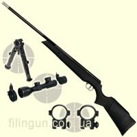 Пневматическая винтовка Cometa Fusion Pack Sniper