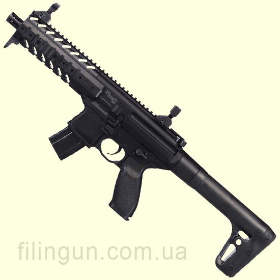 Гвинтівка пневматична Sig Sauer Air MPX ASP, BLK