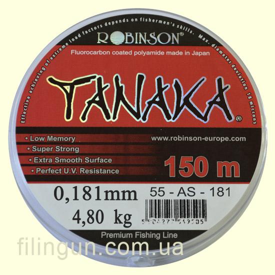 Леска Robinson Tanaka 0.181 mm 4.80 kg
