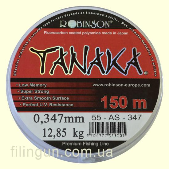 Леска Robinson Tanaka 0.347 mm 12.85 kg