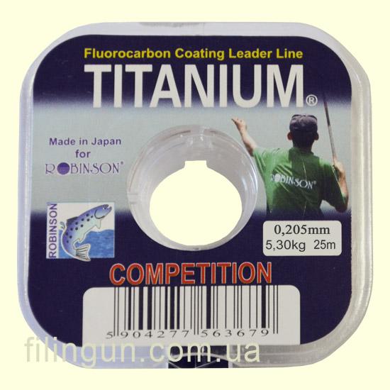 Леска Robinson Titanium Competition 0.205 mm 5.30 kg