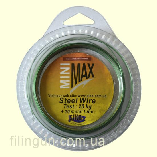 Металевий повідковий матеріал MiniMax Test 20 кг (10 м + 10 трубочок)