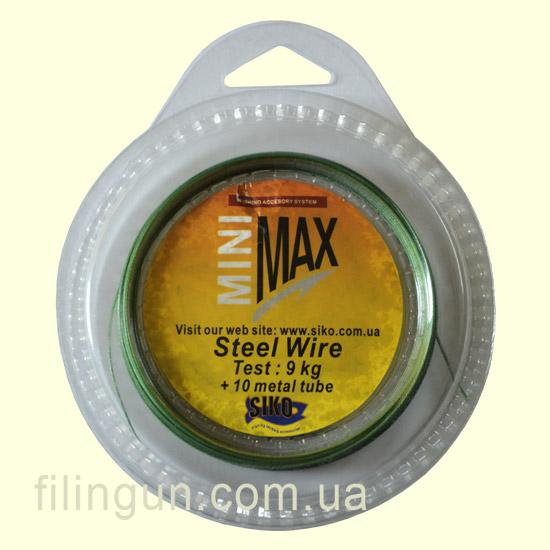 Металевий повідковий матеріал MiniMax Test 9 кг (10 м + 10 трубочок)