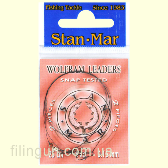 Поводок вольфрамовый Stan Mar 25 см 5 кг (2 шт/упак)