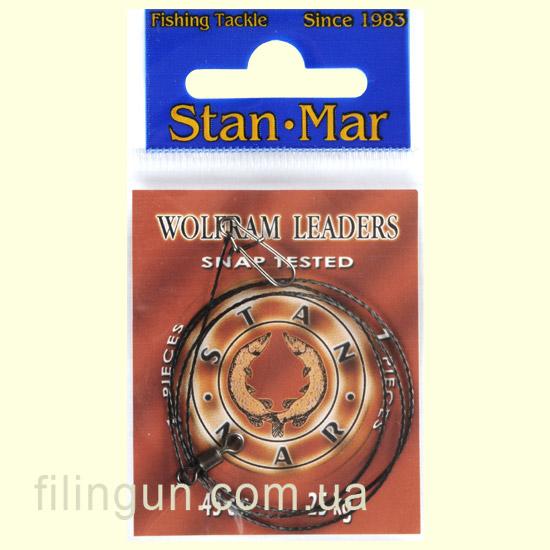 Поводок вольфрамовый Stan Mar 45 см 25 кг (1 шт/упак)