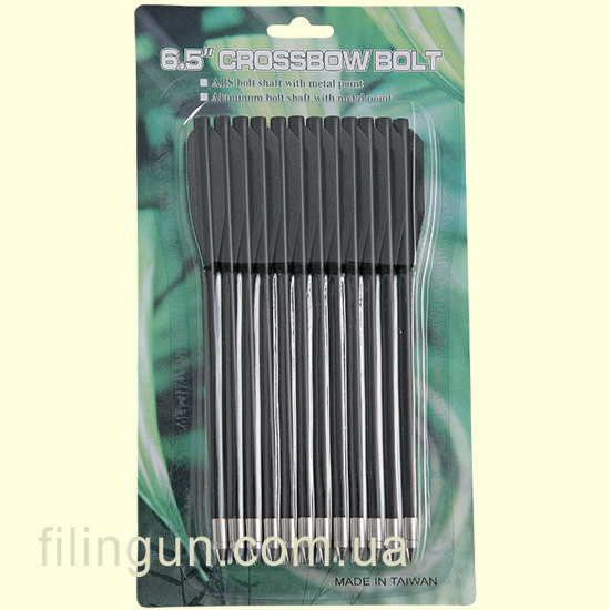 Стріли для арбалета Man Kung MK-PL-BK