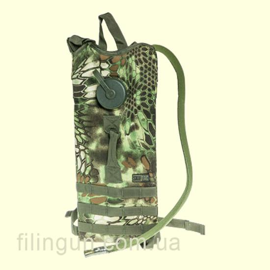 Гидратор Skif Tac с чехлом и крышкой 2,5 литра Kryptek Green