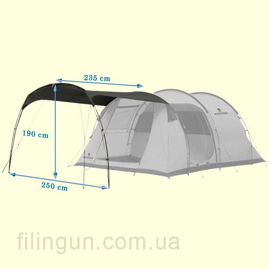 Тент Ferrino Canopy Grey