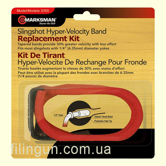 Резинка Marksman Replacement Band kit (красная)