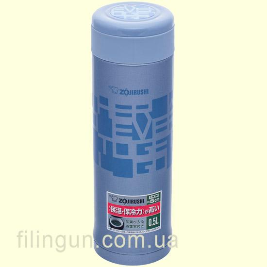 Термокружка Zojirushi SM-AFE50AH 500 мл голубой металлик