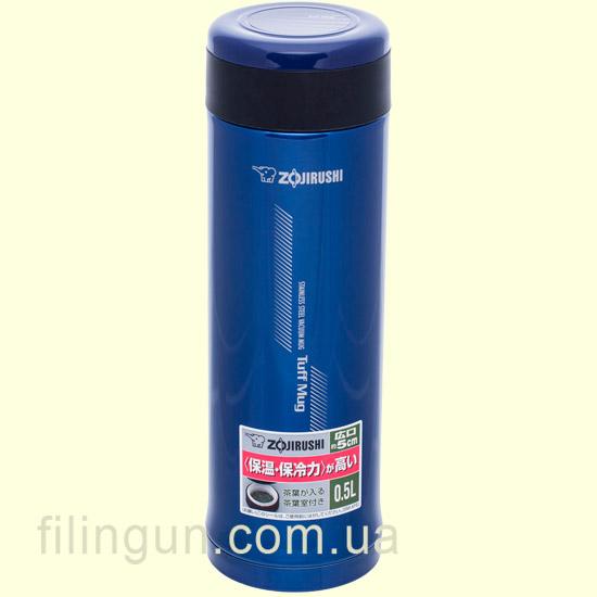 Термокружка Zojirushi SM-AFE50AX 500 мл чистый голубой