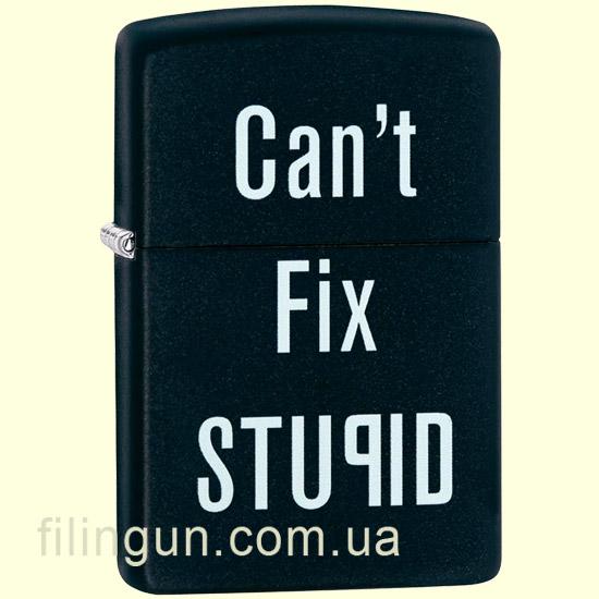 Зажигалка Zippo 28664 Can't Fix Stupid