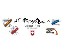 Ножі Victorinox