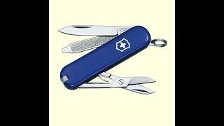 Нож Victorinox Classic SD 0.6223.2 Blue