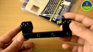 Крепление моноблок для прицела Hawke Matchmount 9-11 mm 1