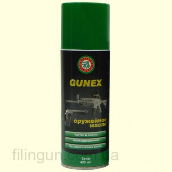 Зброярне масло Klever Ballistol Gunex 2000 Spray 400ml