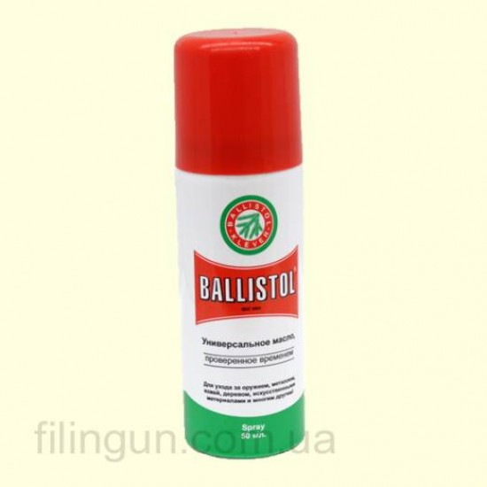 Зброярне масло Klever Ballistol Spray 50ml