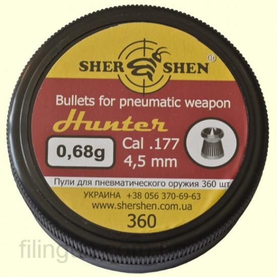 Кулі для пневматичної зброї Шершень Hunter DS-0.68 g