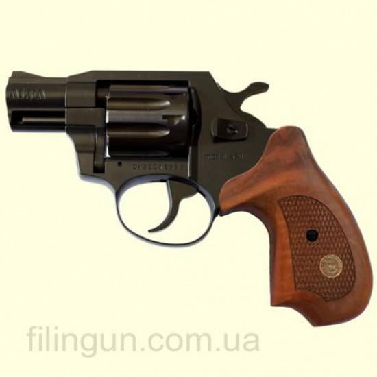 Револьвер под патрон Флобера Alfa мод 420 Compact (вороненный, дерево)