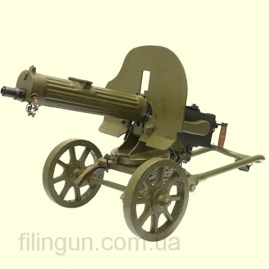 ММГ Кулемет Максим 7,62мм