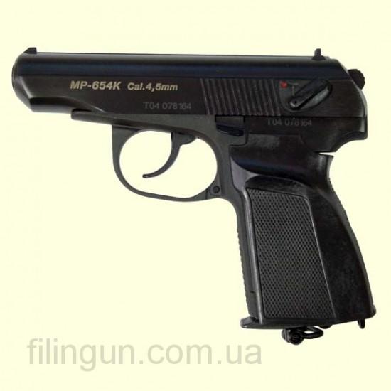 Пневматичний пістолет Макарова  МР 654К