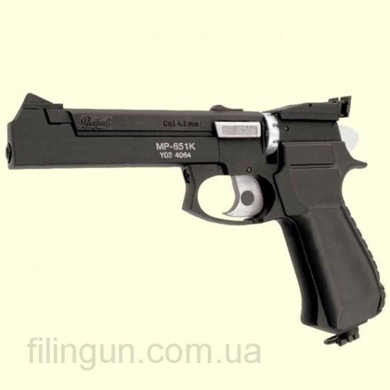 Пневматический пистолет МР 651К
