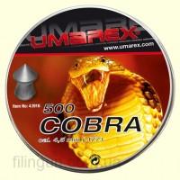 Пули для пневматического оружия Umarex Cobra