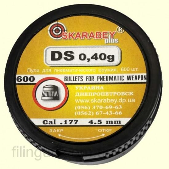 Пули для пневматического оружия Скарабей DS-0.40 g