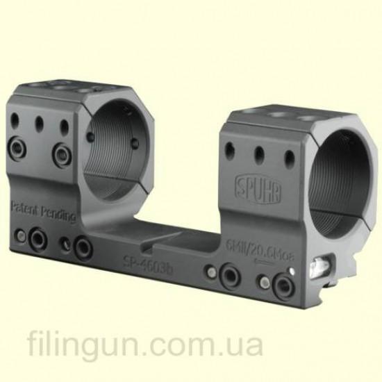 Кріплення Spuhr SP-4603B моноблок 34 мм, 6 MIL/20,6 MOA