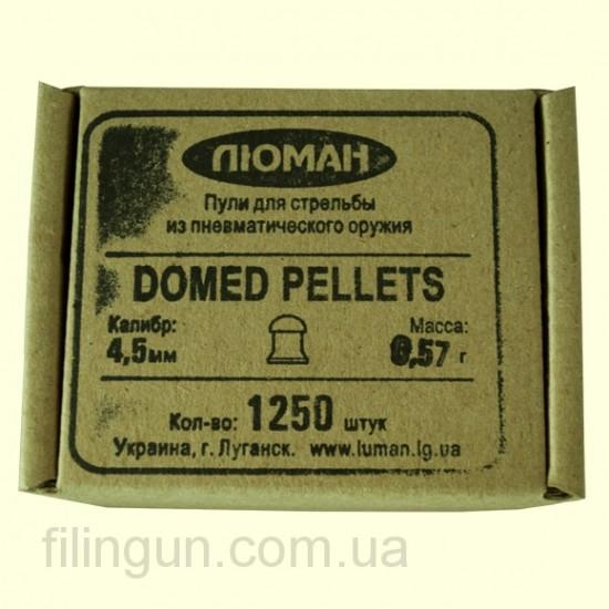 Кулі для пневматичної зброї Люман 0.57 г круглоголові 1250 шт