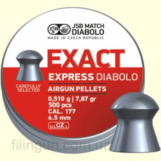 Пули для пневматического оружия JSB Diabolo Exact Express