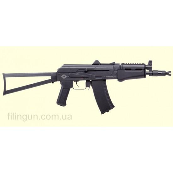 Пневматична гвинтівка Crosman Comrade AK
