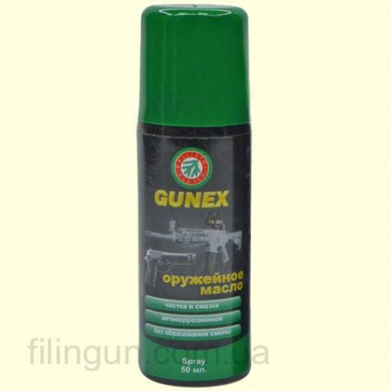 Зброярне масло Klever Ballistol Gunex 2000 Spray 50ml