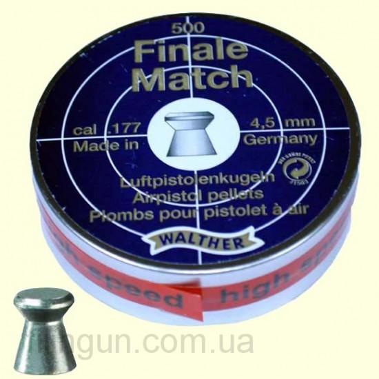 Пули для пневматического оружия Walther Finale Match