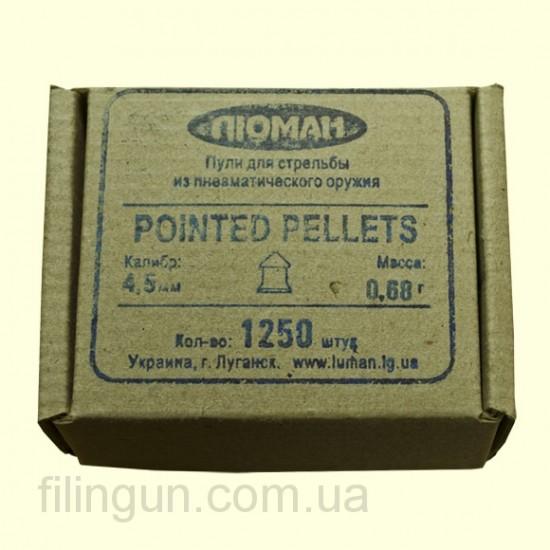 Кулі для пневматичної зброї Люман 0.68 г остроголові 1250 шт