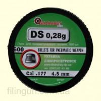 Кулі для пневматичної зброї Скарабей DS-0.28 g (600 шт.)