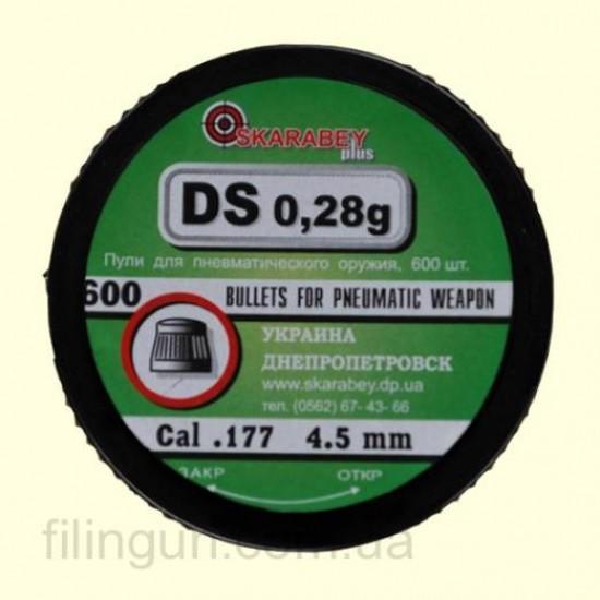 Пули для пневматического оружия Скарабей DS-0.28 g (600 шт.)