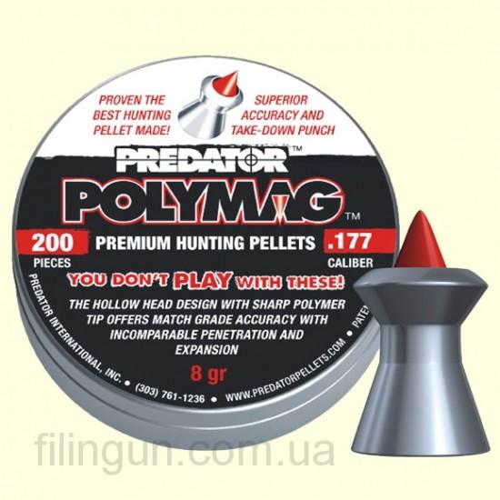 Пули для пневматического оружия JSB Predator Polymag