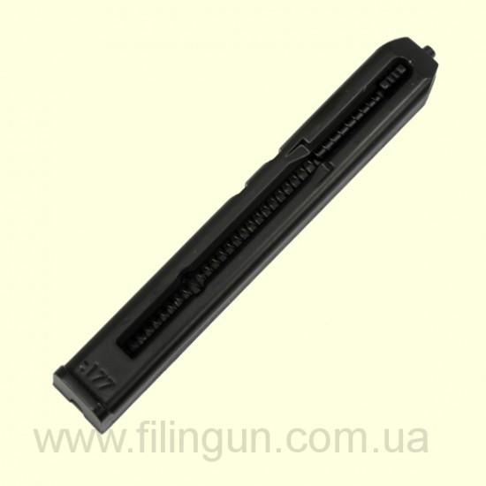 Магазины для пневматического пистолета Beretta Elite II (2 шт.)
