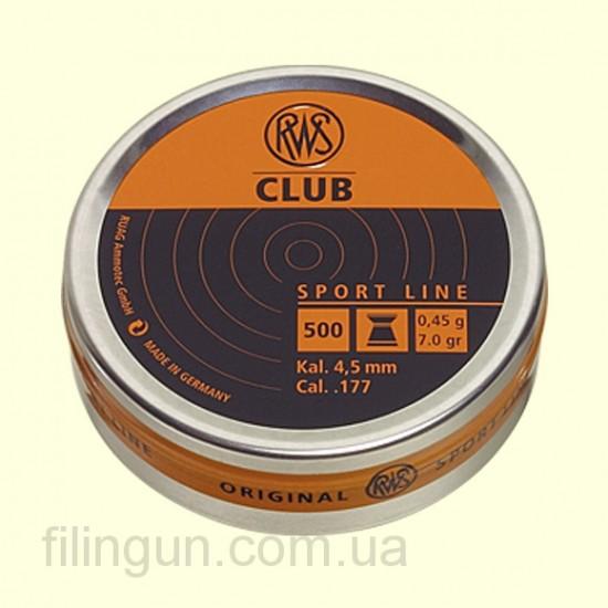 Кулі для пневматичної зброї RWS Club