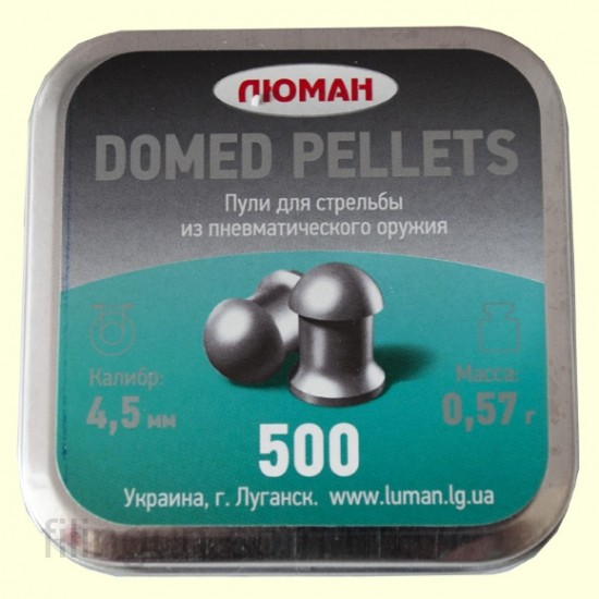 Кулі для пневматичної зброї Люман 0.57 г круглоголові 500 шт
