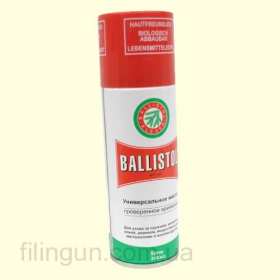 Зброярне масло Klever Ballistol Spray 200ml
