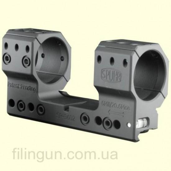Кріплення Spuhr SP-3602 моноблок 30 мм, 6 MIL/20,6 MOA