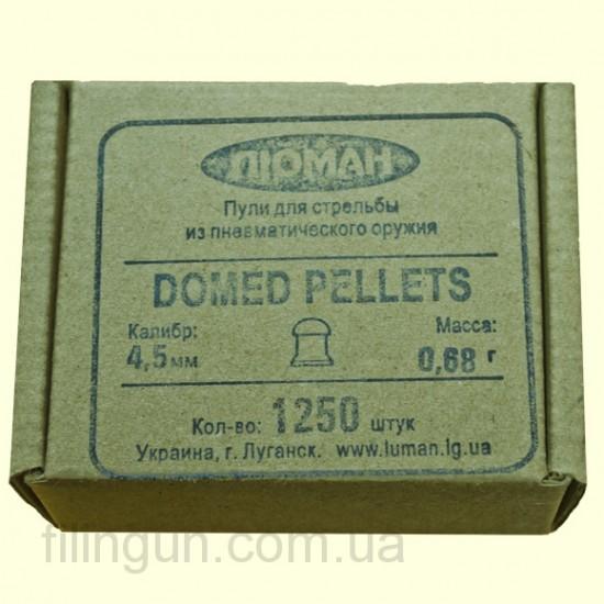 Пули для пневматического оружия Люман 0.68 г круглоголовые 1250 шт