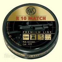 Пули для пневматического оружия RWS R 10 Match 4.50 (0.53 г)