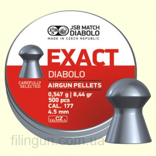 Пули для пневматического оружия JSB Diabolo Exact 4.50
