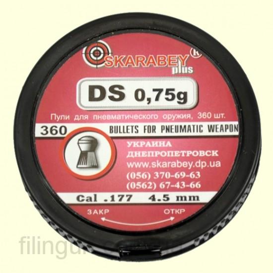 Пули для пневматического оружия Скарабей DS-0.75 g