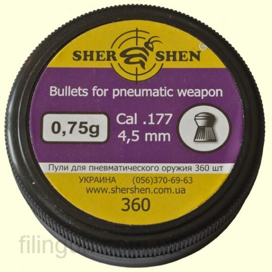 Кулі для пневматичної зброї Шершень DS-0.75 g