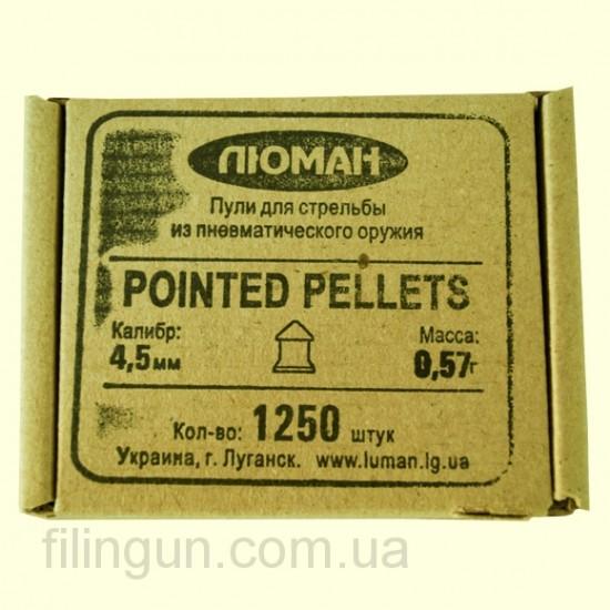 Пули для пневматического оружия Люман 0.57 г остроголовые 1250 шт