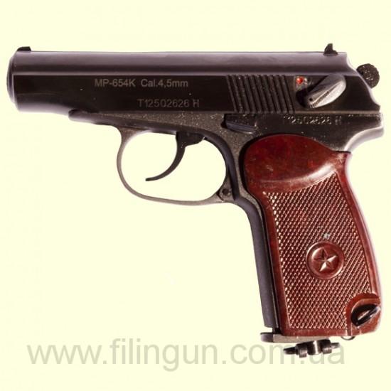 Пневматический пистолет MP-654К обновленный